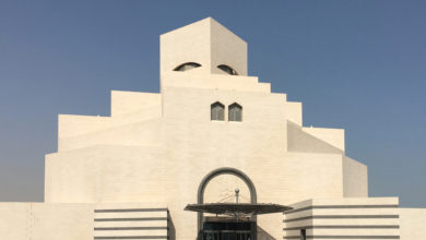 Photo of Museum of Islamic Art To Reopen Next Year