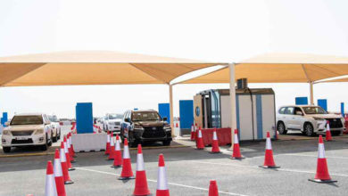 Photo of Drive-Through Vaccination Centers To Operate From 4 PM To Midnight Daily, Starting Today