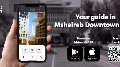Photo of Msheireb Downtown Doha Supplements Its Visitors Experience With A City Smartphone App