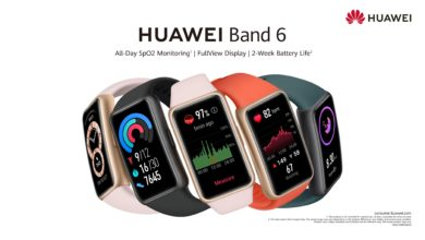 Photo of Huawei Launches The All New HUAWEI Band 6 In Qatar