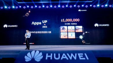 Photo of Huawei Launches This Year's HMS App Innovation Global Contest