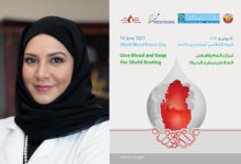 Photo of HMC Calls On The Community To Donate Blood This World Blood Donor Day