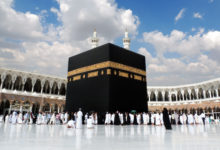 Photo of Awqaf Announces List Of Approved Agencies For Umrah And Hajj