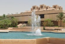Photo of Research at Qatar University to focus on microbes in Qatar Sabkhas