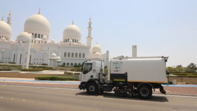 Photo of 1,262 Tonnes of Waste Collected Ahead of Eid