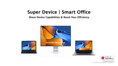 Photo of The wait is over! Huawei's new Super Device products have now arrived in Qatar