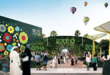 Photo of 2023 International Horticultural Expo to Take Place in Doha