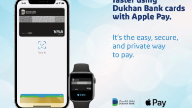 Photo of Dukhan Bank Brings Apple Pay to Customers
