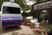 Photo of Mycetoma patients treated in Sudan by Qatar Charity