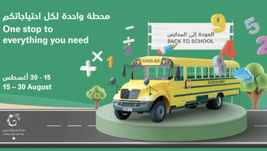 Photo of Doha Festival City Celebrates Back to School Season with an Amazing School Bus Interactive Installation and an Array of Exciting Offers