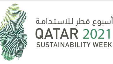 Photo of Qatar Sustainability Week Ready To Return In October