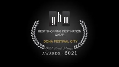 Photo of Doha Festival City Wins 2 Prestigious Awards in Recognition for its Excellence and Outstanding Industry Leadership