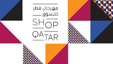 Photo of Shop Qatar 2021 Announces Winners of the First Raffle Draw