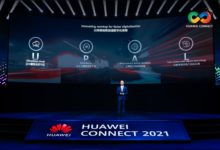 Photo of Huawei Rotating Chairman reaffirms continuous innovation for faster digitalization across the world