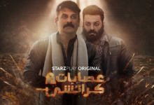 Photo of STARZPLAY is set to keep viewers on the edge of their seats with its latest Original Show- 'Karachi Division'