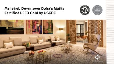Photo of Msheireb Townhouses Majalis Awarded Prestigious LEED Gold Green Building Certification