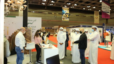 Photo of A Third Edition of BYH Expo in March 2022