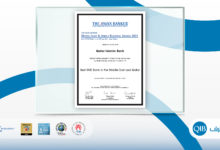 """Photo of QIB Awarded """"Best SME Bank in the Middle East and Qatar"""" by The Asian Banker"""