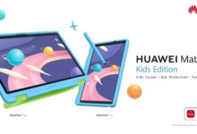 Photo of HUAWEI MatePad T Kids Edition available now in Qatar
