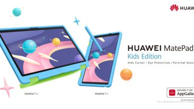 Photo of HUAWEI MatePad T Kids Edition: The best and safest tablet for children coming soon to Qatar