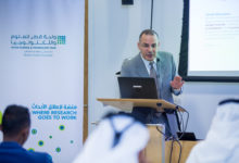 Photo of FUNDING TO BE OFFERED BY QSTP FLAGSHIP ACCELERATOR PROGRAM – APPLICATIONS NOW OPEN